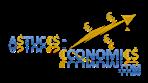 Astuces economies